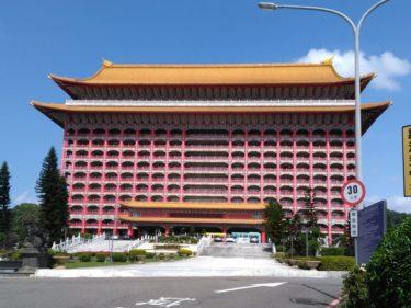 一生に1度は泊まりたい!国賓も泊まる豪華ホテル圓山大飯店